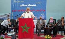 بنكيران في طنجة: الحزب منزلشي معاكم لاننا حزب مسؤول