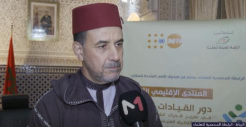 الرابطة المحمدية للعلماء تناقش في لقاء دولي سبل محاربة التطرف الديني والإرهاب