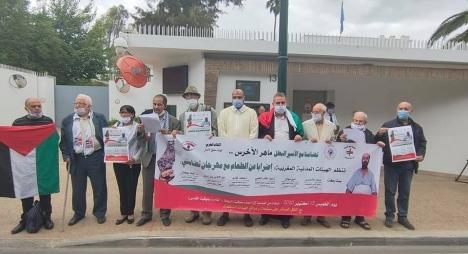 هيئات مغربية تراسل غوتيريش لإنقاذ الأسير  الأخرس ووقف الانتهاكات التي تمس الأسرى الفلسطينيين
