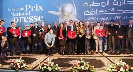 انطلاق الدورة الثامنة عشر للجائزة الكبرى للصحافة وهذه شروط الترشح