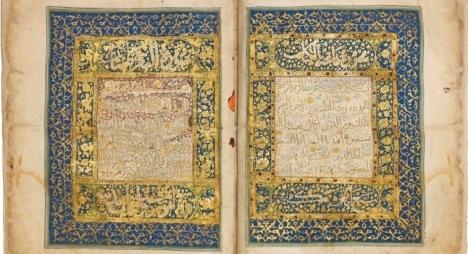 فتح باب الترشيح لجائزة الحسن الثاني للمخطوطات لسنة 2021