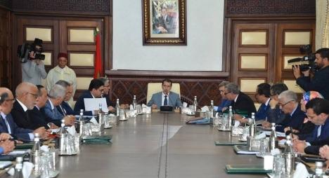 الحكومة تعلن عن المبادئ الموجهة للاتمركز الإداري