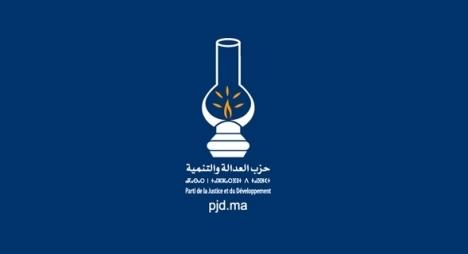 بلاغ الأمانة العامة لحزب العدالة والتنمية