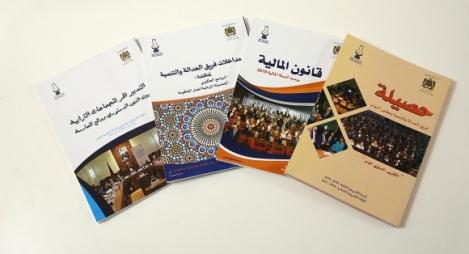 منشورات الفريق تتعزّز بـ 4 إصدارات جديدة