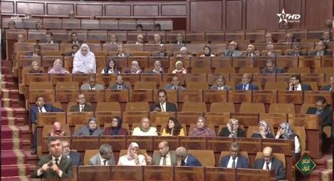 """""""مصباح"""" النواب يثير مسألة تأخر تنزيل مشروع المحاكم الرقمية"""