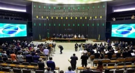 برلمانيون يبرزون دلالات اعتماد مجلس الشيوخ البرازيلي ملتمسا بدعم مخطط الحكم الذاتي بالصحراء