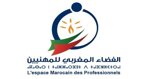 الفضاء المغربي للمهنيين يشيد بصمود المقدسيين دفاعا عن حرمة الأراضي المقدسة