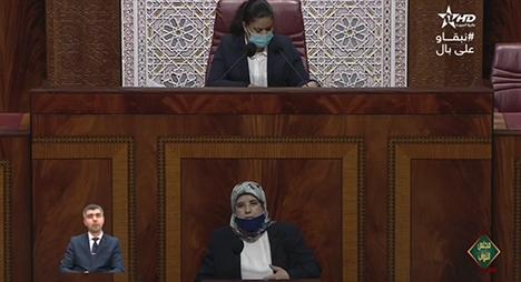 """المصلي: أزمة """"كورونا"""" كشفت قوة وسلامة ومتانة وعمق منظومة التضامن الاجتماعي بالمغرب"""