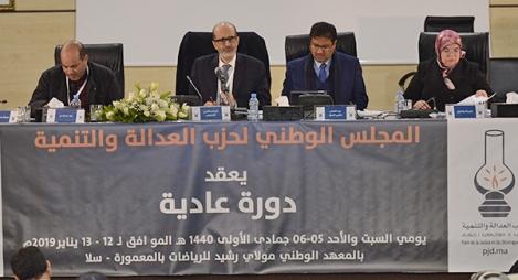 بلاغ مكتب المجلس الوطني لحزب العدالة والتنمية
