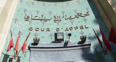 قضية حامي الدين..الحقد والكراهية عنوان الدفوعات المتهافتة للطرف المدني