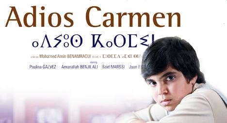 """الفيلم """"وداعا كارمن"""" الأمازيغي يفوز بالجائزة الكبرى لمهرجان الداخلة"""