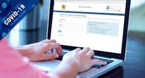 الوكالة الوطنية للتأمين الصحي تحدث مكتب الضبط الإلكتروني