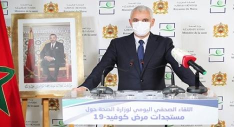 """وزارة الصحة تعلن رصد 21 متحورا جديدا من سلالات """"كورونا"""" بالمغرب"""