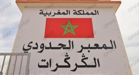 الصحراء المغربية.. سويسرا تدعم جهود الأمم المتحدة للحفاظ على وقف إطلاق النار