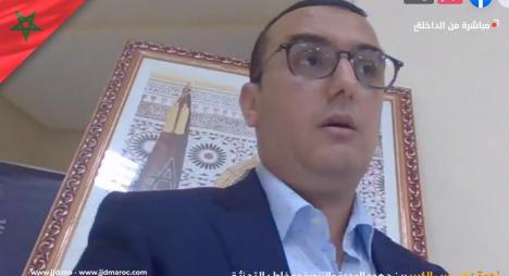 """أمكرازيؤكد انخراطشبيبة """"المصباح""""في المجهود الوطني للدفاععن وحدةالمغرب"""