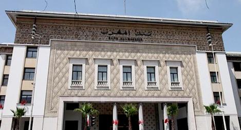 Banques participatives : est-ce que le Maroc s'y est aventuré ?