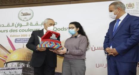 """وكالة بيت مال القدس تتوج تلاميذ مغاربة بجائزة """"ألوان الأقصى"""" برسم 2020"""