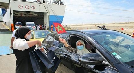 """إطلاق المنصة الرقمية """"مغربكم"""" الخاصة بتعبئة الكفاءات المغربية بالخارج"""