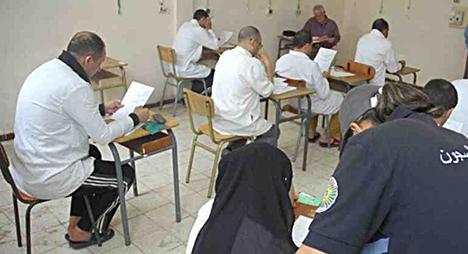 حوالي 870 عدد المترشحين الذين تقدموا لاجتياز امتحان البكالوريا داخل المؤسسات السجنية