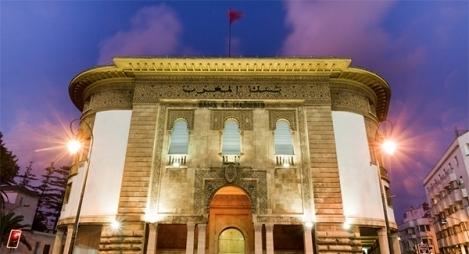 بنك المغرب: ارتفاع القروض البنكية بنسبة 4,9 بالمائة في غشت الماضي