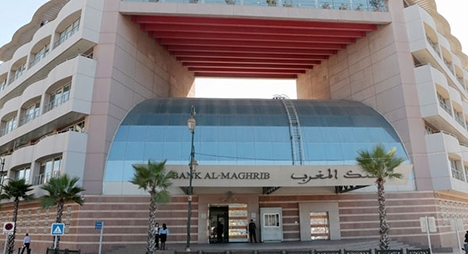 بنك المغرب.. إنتاج 484 مليون ورقة نقدية خلال سنة 2019