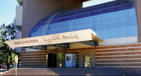 بنك المغرب: آجال الأداء بالنسبة للمقاولات الخاصة تتجاوز المدة المحددة قانونا