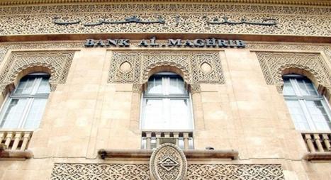 ارتفاع القروض البنكية بنسبة 4.1 في المئة خلال شهر يونيو