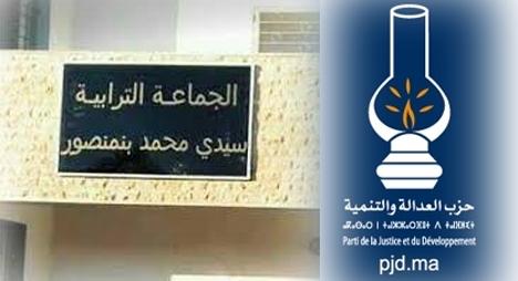 """القنيطرة.. """"المصباح"""" يفوز برئاسة جماعة سيدي محمد بنمنصور"""