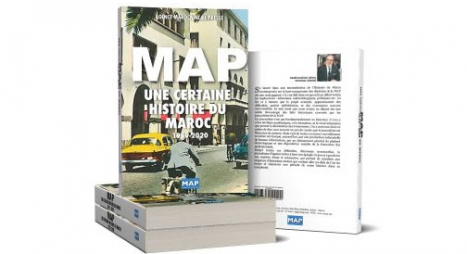 إصدار جديد يرصد تاريخ المغرب من خلال قصاصات وكالة الأنباء