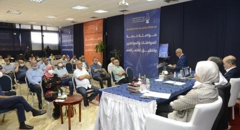 """برلمان """"المصباح"""" يثمن قرار استقالة الأمانة العامة ويدعو أعضاء الحزب للحرص على الوحدة"""