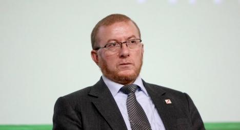 """بلاغ لجنة النزاهة والشفافية لحزب """"المصباح"""" حول """"فيلا بوليف"""""""