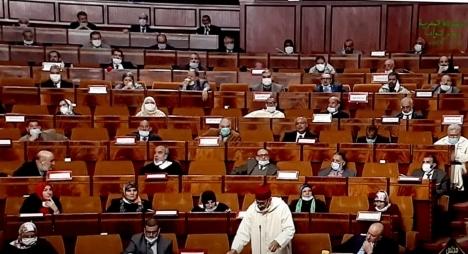 """""""المصباح"""" يطالب بتسجيل اعتراضه على مقتضيات غير دستورية ضمن مشروع القانون التنظيمي لمجلس النواب"""