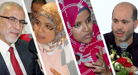 """هؤلاء هم ممثلو """"العدالة والتنمية"""" بالمكتب الجديد لمجلس النواب"""