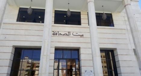 مجلس جماعة القنيطرة يوافق على إحداث بيت للصحافة