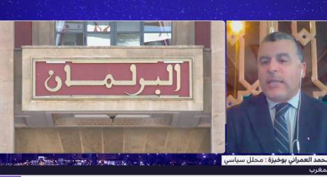 بوخبزة: كلمة رئيس الحكومة بمجلس النواب منسجمة بشكل كبير جدا مع الخطابات الملكية