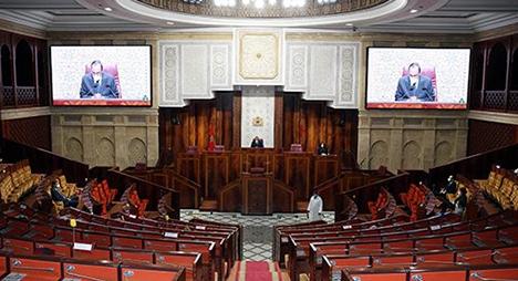 مكونات مجلس النواب: خطاب العرش خارطة طريق واضحة المعالم للحاضر والمستقبل