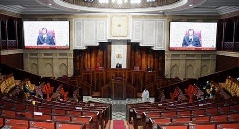 """مجلس النواب يكشف مآل المهمة الاستطلاعية حول """"الأطفال المغاربة بالعراق وسوريا"""""""