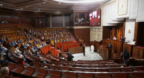 مجلس النواب يُعبر عن تضامنه مع الشعب الفلسطيني