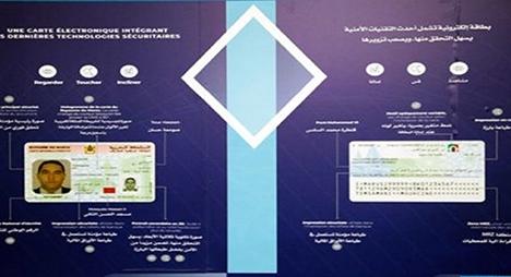 """عملية خاصة لتمكين مغاربة""""بولونيا"""" من الحصول على بطاقة التعريف الوطنية أو تجديدها"""