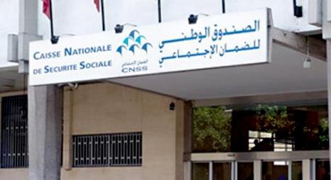 صندوق الضمان الاجتماعي يضع مصحة تابعة له رهن إشارة السلطات العمومية