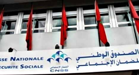"""""""CNSS""""  يكشف طرق تقديم طلبات تأجيل أداء الاشتراكات بالنسبة للمقاولات المتضررة من كورونا"""