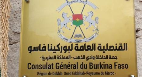 جمهورية بوركينا فاسو تفتح قنصلية عامة لها بالداخلة