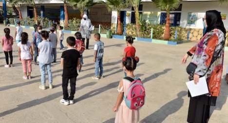 فيدرالية آباء وأمهات وأولياء التلاميذ تدعو للتدخل الفوري لإنقاذ الموسم الدراسي