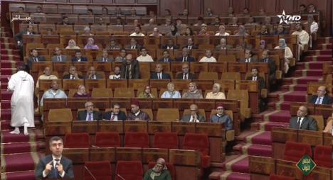"""""""المصباح"""" يطالب بإنصاف الأساتذة ضحايا النظاميين الأساسيين 1985/2003"""