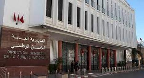 الإعفاء من مناصب المسؤولية مع التوقيف المؤقت في حق أربعة مسؤولين بالمصالح المركزية للأمن الوطني