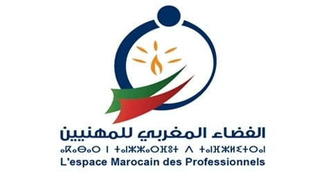 """""""فضاء المهنيين"""": تعميم التغطية الصحية سيحسن الأوضاع الاجتماعية لفئة واسعة من المغاربة"""