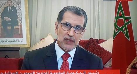 رئيس الحكومة: العدوان الإسرائيلي تطور إلى جرائم حرب وانتهاكات فظيعة للإنسان الفلسطيني