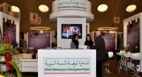 تفاصيل الاجتماع الأول للجنة قيادة المبادرة الوطنية للتنمية البشرية