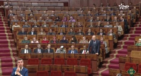 """نواب """"المصباح"""" يجددون رفض مقترح الرفع من عدد مقاعد مجلس النواب"""