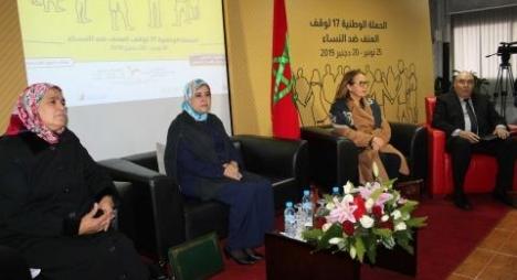مجلس جماعة طنجة يثمن الحملة الوطنية لوقف العنف ويؤكد دعمه للمبادرة